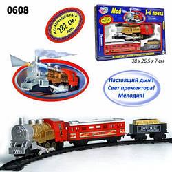 """Железная дорога """"Мой 1-й поезд """" музыка, дым, свет., поезд, 2вагона, в кор. 38*26*7см"""