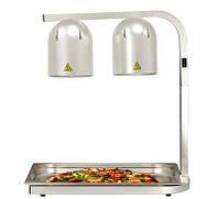 Лампа для подогревания  блюд, 500W, 495x355x590(H) мм