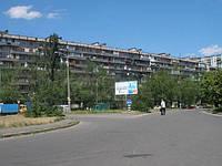Билборды на Кольцевой дороге и др. улицах Киева