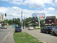 Ситилайты на ул. Институтской и др. улицах Киева