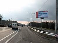 Билборды  на ул. Крещатик, фото 1