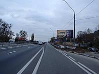 Билборды на Ленинградской площади и др. улицах Киева