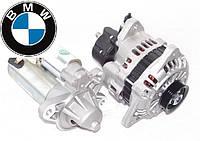Стартер, генератор на  BMW (БМВ). AS Poland - европейское качество новых запчастей.