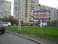 Ситилайты на Почтовой пл. и др. улицах Киева