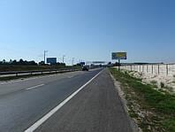 Троллы на пр-те Отрадный и др. улицах Киева, фото 1