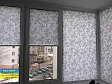 Ролеты из ткани КИТАЙСКАЯ РОЗА на окна,балконы,двери, фото 2