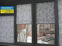 Ролеты из ткани КИТАЙСКАЯ РОЗА на окна,балконы,двери