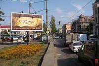 Ситилайты на ул. Сагайдачного и др. улицах Киева