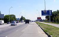 Билборды на Е. Телиги и др. улицах Киева