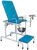 Кресло гинекологическое КГ-2М