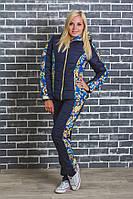 "Зимний женский костюм на синтепоне ""Мила"" (42-54) темно-синий, фото 1"