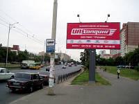 Билборды на ул. Черновола и др. улицах Киева