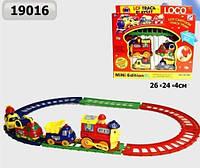 Детская Железная дорога для самых маленьких