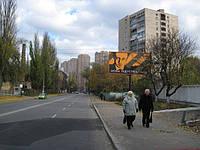 Билборды на ул. Щорса и др. улицах Киева