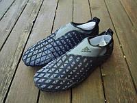 Кроссовки Adidas Kurobe II B39895 (Оригинал)