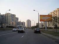 Билборды на ул. Чернобыльская и др. улицах Киева, фото 1