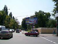 Билборды на ул. Шамрыло Тимофея и др. улицах Киева