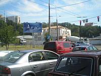 Билборды на Харьковской площады и др. улицах Киева