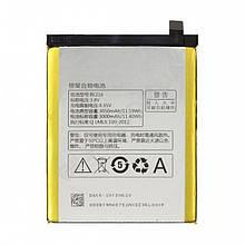 Аккумулятор для Lenovo K910 (BL216) 3000 mAh