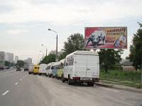 Билборды на ул. Туполева и др. улицах Киева