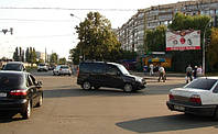 Билборды на ул. Фучика Юлиуса и др. улицах Киева