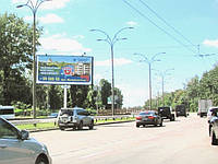 Билборды на ул. Ушинского и др. улицах Киева