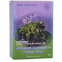 Боровая матка, ортилия однобокая чайный напиток - 25 г. (коробочка)