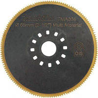 Пильный диск Makita для мультитула BiM-TiN Ø65 мм B-21303 (B-21303)