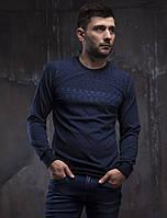Синий мужской свитер турецкого производства Fibak