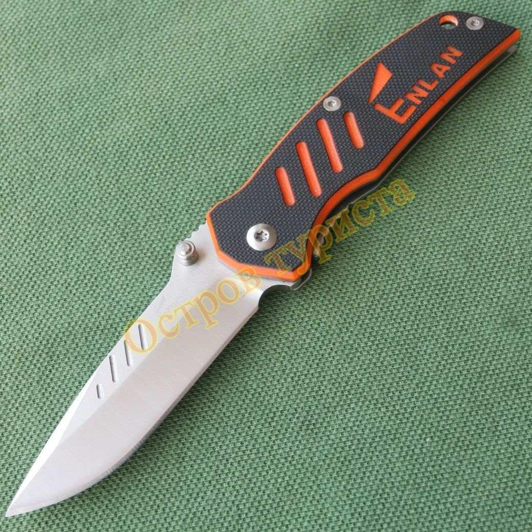 Нож складной Enlan M012