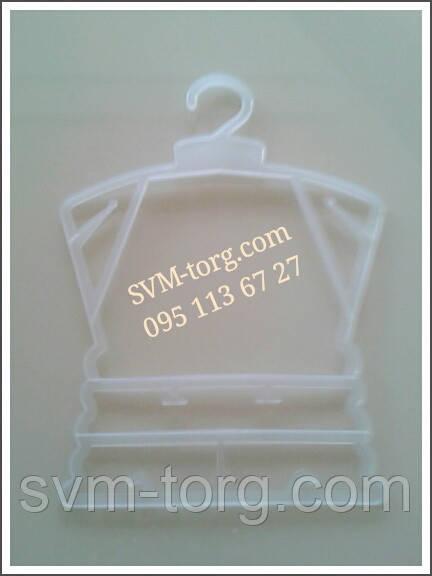 Вешалки плечики для детской одежды (рамка)