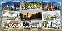Открытки с видами Одессы