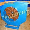 Вентилятор пылевой ВРП-6,3 (ВЦП 5-45, ВРП 100-45 №6,3)