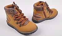 Ботинки для мальчика демисезонные KIMBO-O Размеры в наличии : 25,26Бо,27,28,29 арт.1511-B (Код: 2500002553958)