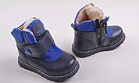 """Ботинки для мальчика зимние """"Солнце"""" Размеры в наличии : 22,23,24,25,26,27 арт.XT6071-C (Код: 2500002616172)"""