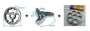 Комплект полунгер R70 с решеткой 18 мм
