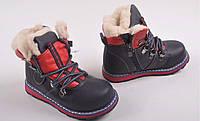 """Ботинки для мальчика зимние на меху """"СОЛНЦЕ"""" Размеры в наличии : 22,24,25,26,27 арт.XT6073-B (Код: 25000026174"""