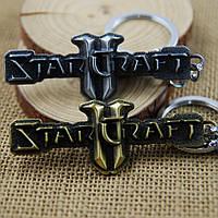 Брелок Starcraft ЛОГО