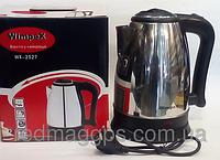 Чайник электрический WIMPEX WX-2527, чайник из нержавеющей стали 2 литра