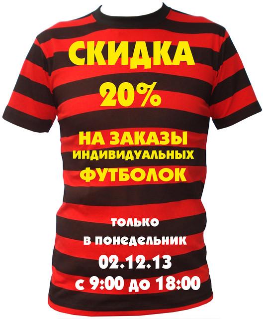 футболки с печатью галерея
