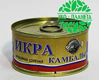"""Икра Камбалы (пробойная, соленая); """"Охотское море"""". 100 г."""