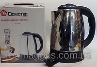Электрочайник нержавейка Domotec DT-803, чайник из нержавеющей стали 1 литр