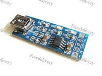 Модуль зарядки литиевых батарей, mini USB, Arduino