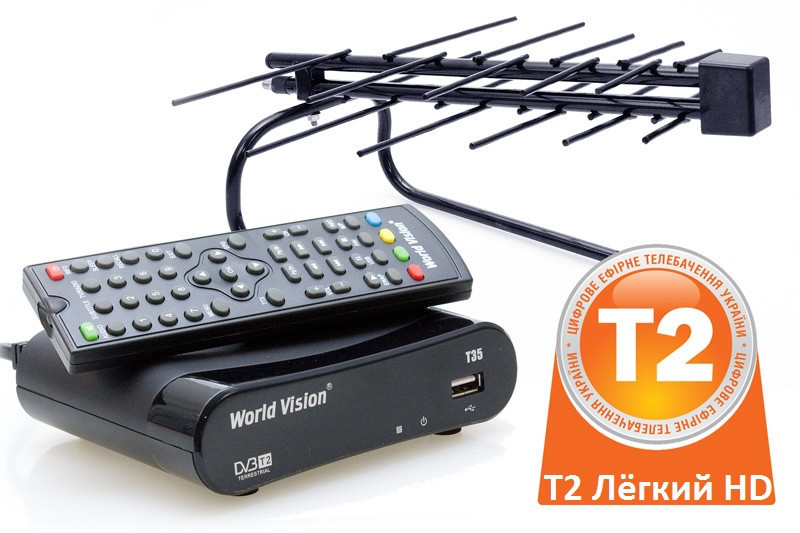 """Комплект для приема Т2 телевидения """"С Комнатной Антенной"""""""