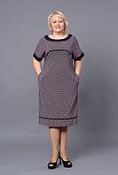 Повседневное платье для полных женщин