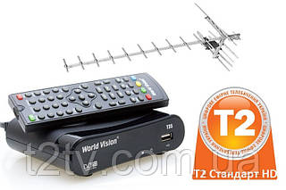 Т2 Стандарт HD - комплект для приема Т2 телевидения