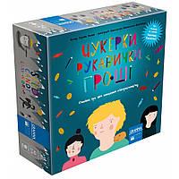 Настольная игра Конфеты, варежки, деньги TM Granna (82456)