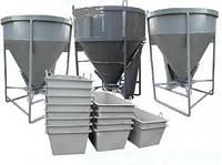 Бадьи для бетона производство