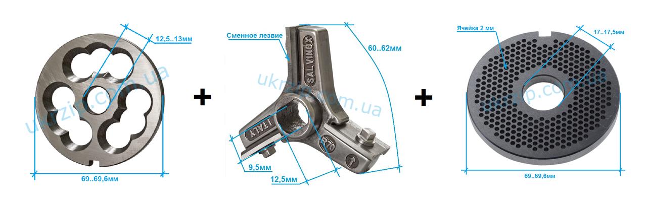 Комплект полунгер R70 з ґратами 2 мм + ніж зі змінними лезами