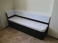"""Стильный диванчик """"Кубис R"""""""